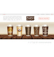 realistic coffee shop web page template vector image