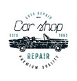 car repair emblem vector image