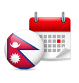 Icon of National Day in Nepal vector image vector image