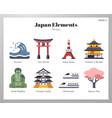 japan elements flat pack vector image vector image