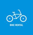 simple white bike rental icon vector image