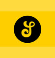 yellow s letter alphabet logo icon design with vector image