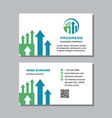 business visit card template with logo vector image vector image