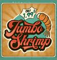retro advertising restaurant sign for jumbo vector image vector image