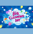 big cleaning day colorful vector image