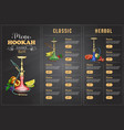 color menu design vector image vector image