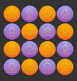 halloween pumpkin emboss thin line icon set vector image vector image