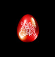 happy easter red egg on black background cute vector image vector image