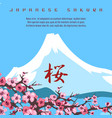 japanese background with mountain and sakura vector image vector image