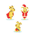flat cute dog characters set vector image