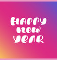 happy new year - inscription calligraphic vector image vector image