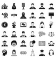 headhunter icons set simple style vector image vector image
