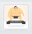 japanese sumo martial arts fighter sumo wrestler vector image vector image