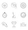 Speed cars icons set outline style vector image vector image
