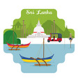 sri lanka travel and attraction landmarks vector image