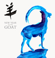chinese new year 2015 watercolor goat vector image