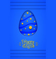 papercut happy easter card with egg vector image