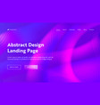 purple abstract wavy shape landing page background vector image vector image