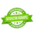 satisfaction guarantee ribbon satisfaction vector image vector image
