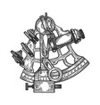 sextant navigation instrument engraving vector image vector image