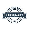 cook island stamp design vector image vector image