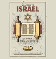 israel travel judaism torah manuscript scroll vector image vector image
