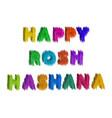 colored inscription strokes happy rosh a shana vector image