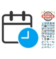 Date Time Icon With 2017 Year Bonus Pictograms vector image vector image