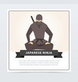 japanese ninja with sword martial arts fighter vector image vector image