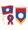 laos flags vector image vector image