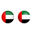 united arab emirates uae flag under 3d dome vector image vector image
