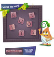 guess the word 2 tourist vector image vector image