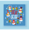 new year snowman merry christmas greeting vector image