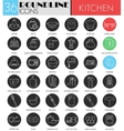 Kitchen tools circle white black icon set vector image