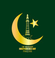 pakistan independence day 14th august minar e