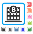 bitcoin office building framed icon vector image vector image