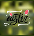 hand drawn easter greeting card easter hand vector image