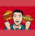 delighted man or businessman retro comic pop art vector image vector image
