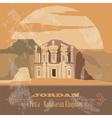 Jordan Retro styled image vector image vector image