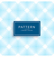 stylish blue line pattern texture background vector image vector image