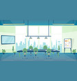 cartoon color conference hall business inside vector image vector image