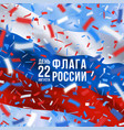 russia flag background vector image vector image