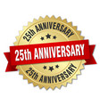 25th anniversary round isolated gold badge vector image