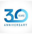 30 anniversary classic logo vector image vector image
