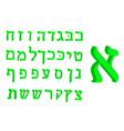 3d letter hebrew green font hebrew alphabet vector image vector image
