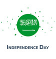 independence day of saudi arabia patriotic banner vector image vector image
