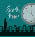 earth hour cartoon vector image