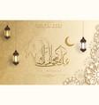 eid al adha mubarak background design vector image vector image