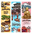 japan culture tradition symbols vector image vector image