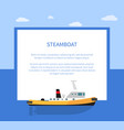 Small steamer on calm water surface steamboat vector image